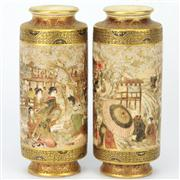 Sale 8169 - Lot 95 - Satsuma Pair of Cylindrical Vases