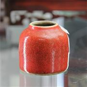 Sale 8362 - Lot 76 - Red Glaze Water Pourer