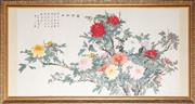 Sale 8603 - Lot 1 - Large Gilt Framed Chinese Artwork Featuring Chrysanthemums (215cm x 114cm)