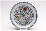 Sale 9060 - Lot 86 - A Doucai Themed Chinese Dish Dia 20cm