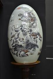 Sale 7977 - Lot 41 - Chinese Crackle Glaze Egg Shape Vase
