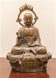 Sale 8270 - Lot 10 - A Chinese bronze seated Buddha, marks to base and front, H 30cm