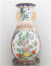 Sale 8338A - Lot 73 - A pair of Chinese polychrome porcelain vases, with peonies and inscriptions, H 78cm