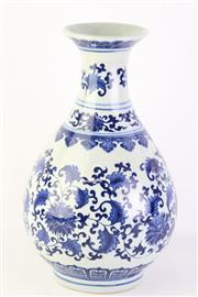 Sale 8783 - Lot 152 - Blue And White Qing Style Vase H: 36cm