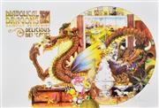 Sale 8330A - Lot 81 - Graeme Base (1958 - ) (2 works) - Diabolical Dragons Daintily Devouring Delicious Delicacies 50 x 73cm