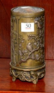 Sale 8107B - Lot 50 - A Chinese Bronze Vase with character marks to base