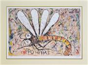 Sale 8347A - Lot 10 - Kevin Charles (Pro) Hart (1928 - 2006) - Dragonfly 42.5 x 64.5cm