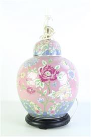 Sale 8977 - Lot 88 - A Pink Ground Chinese Table Lamp Decorated with Flowers (H 50cm)