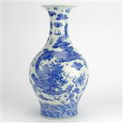 Sale 8221 - Lot 13 - Chien Lung Marked Blue & White Dragons Vase
