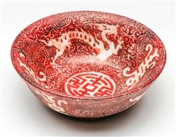 Sale 9190 - Lot 45 - A carved stone Chinese bowl featuring Phoenix and dragon (Dia:14.5cm)