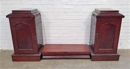 Sale 9162 - Lot 1013 - William IV/ Early Victorian mahogany sideboard, the centre section fitted with two drawers, flanked by raised pedestals with pointed...