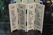 Sale 8244 - Lot 37 - Ivory Carved Folding Four Panel Screen