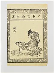 Sale 8330A - Lot 27 - Artist Unknown (Edo Period) (3 works) - Ukiyo-e Scenes 19 x 12.5cm