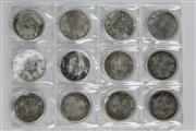 Sale 8393 - Lot 60 - Chinese Money Coins