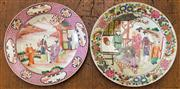 Sale 8284A - Lot 41 - Two Chinese export famille rose plates, figural motif, Dia. 23cm