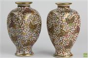 Sale 8546 - Lot 172 - Pair Of Satsuma Square Vases With Butterflies Signed To base (H 16cm)