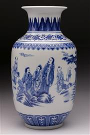 Sale 9078 - Lot 79 - A Character Themed Blue and White Chinese Vase H: 28cm
