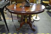 Sale 8127 - Lot 833 - Small Oval Table on Birdcage Base