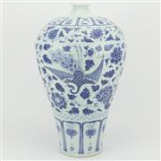 Sale 8342B - Lot 7 - Fenghuang Blue & White Tapered Vase