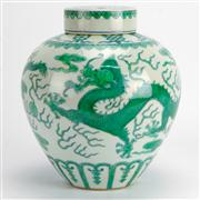 Sale 8258 - Lot 9 - Chien Lung Style Green Dragon Lidded Ginger Jar