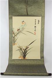 Sale 8563 - Lot 18 - Bird Perched On A Wok Chinese Scroll