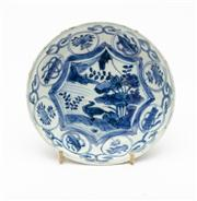 Sale 8844 - Lot 27 - A C17th Chinese blue and white dish with lake scene and symbols, Diameter 14cm, Provenance: David Jones Art Gallery.