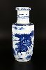 Sale 7517 - Lot 80 - Blue & White Rouleau Vase