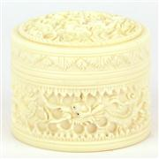 Sale 8244 - Lot 28 - Ivory Carved Container