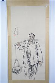 Sale 8391 - Lot 14 - Bao Yuqing Signed Watercolour Scroll