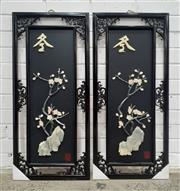 Sale 9080 - Lot 1076 - Pair of Inlaid Oriental Wall Panels (H:90 x W:40cm)