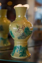 Sale 7984 - Lot 46 - A carved yellow vase, Doaguang mark, possibly of the period