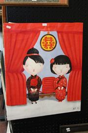 Sale 8362 - Lot 292 - Chinese Oil Painting of a Couple, signed, H61cm x W51cm