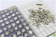 Sale 8635 - Lot 43 - Album and Box of Coins incl Silver and over stamped Three Pence