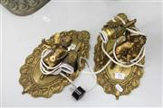Sale 8348 - Lot 84 - Brass Pair of Cupid Wall Brackets