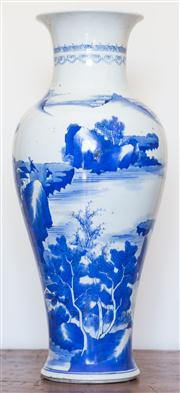 Sale 8284A - Lot 23 - A Chinese blue and white vase, mountain and river design, marks to base, h45cm