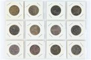 Sale 8393 - Lot 49 - Chinese Copper Money Coins