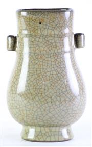Sale 8972 - Lot 27 - Crackle glazed Hu Shaped Vase (H22.5cm)