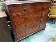 Sale 8485 - Lot 1043 - Flame Mahogany Chest of Five Drawers, with cluster columns to corners & bun feet