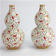 Sale 8258 - Lot 34 - Kuang Hsu Style Pair of Famille Rose Gourd Vases