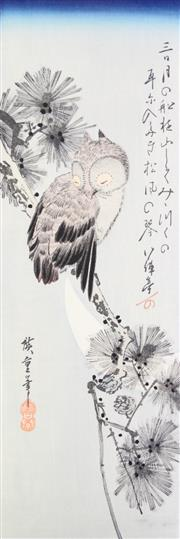 Sale 8849 - Lot 18 - Japanese woodblock print depicting owl with crescent Moon in the background, 13.5 x 38.5cm