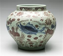 Sale 9192 - Lot 72 - A Globular Chinese Vase Decorated With Fish in Blue and Red Glaze (H: 23cm)