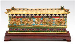 Sale 9253 - Lot 79 - A cloisonne Chinese nine dragons table screen (H:18cm W:33cm)