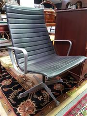 Sale 8585 - Lot 1051 - Vintage Contract Base Eames Office Chair