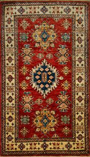 Sale 8406C - Lot 67 - Afghan Super kazak 164cm x 95cm