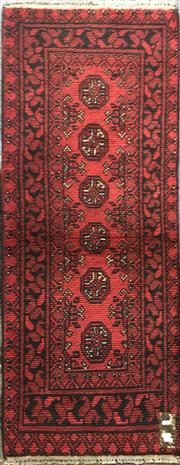 Sale 8740 - Lot 1567 - Afghan Turkoman (150 x 50cm)