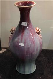 Sale 8022 - Lot 73 - Chinese Flambe Vase (AF)