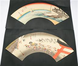 Sale 9164 - Lot 495 - Set of 2 Japanese Fan Shaped Wood Block Prints, with calligraphy and red seals,  50 cm W, 22 cm H each (image) (2)