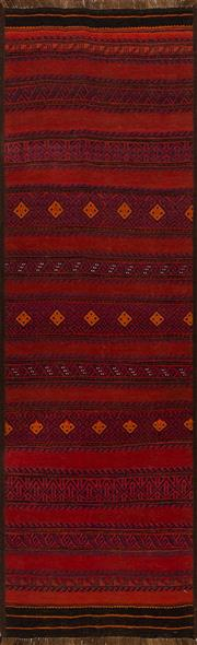 Sale 8447C - Lot 94 - Persian Kilim Runner 255cm x 80cm