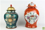 Sale 8466 - Lot 71 - Chinese Lidded Ginger Jars In Orange And Green