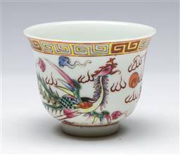 Sale 9164 - Lot 377 - Chinese Famille Rose Guangxu Mark Dragon and Phoenix Wine Cup, six character Guangxu mark to base, 6 cm H